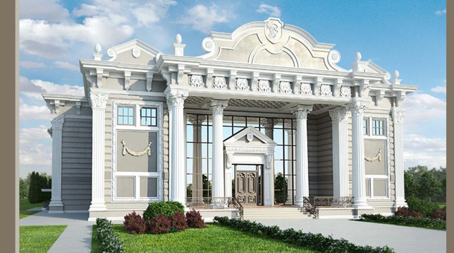Дом Торжеств